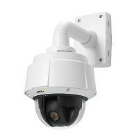Axis dome PTZ kamera